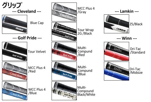 Cleveland RTX-3 Custom Wedge