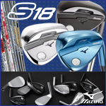 Mizuno S18 Custom Wedges