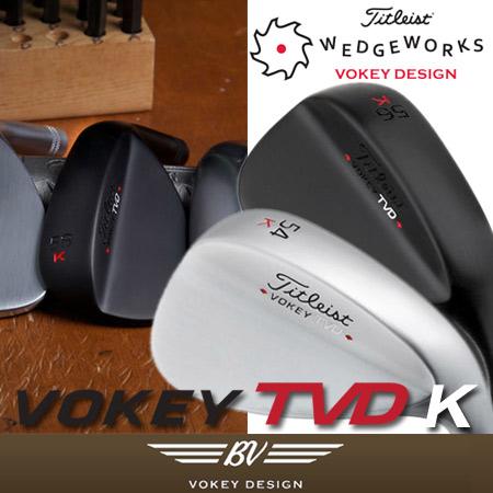 Titleist 2014 Vokey Design TVD K カスタムウェッジ