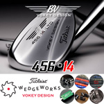 Titleist Vokey Design Limited 456.14 Custom Wedges (カスタムウェッジ)