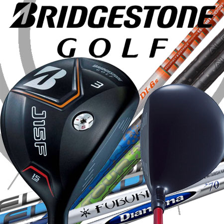 Bridgestone J15 Custom Fairway Woods