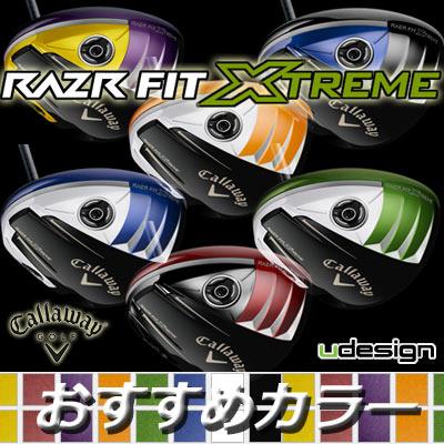 キャロウェイゴルフ RAZR Fit Xtreme 特注ドライバー (お薦めカラー)