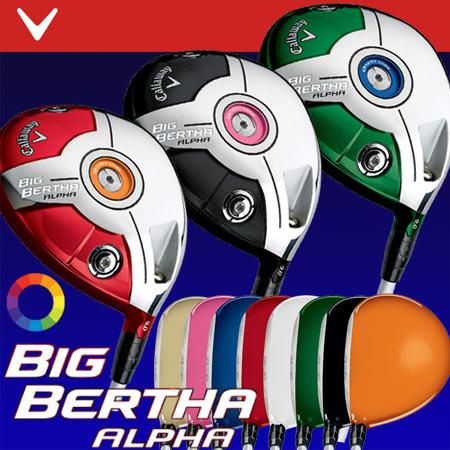 キャロウェイゴルフ Big Bertha Alpha Udesign カスタムドライバー