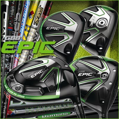 Callaway GBB Epic Custom Woods (カスタムウッド)