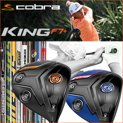 Cobra F7+ Driver with Dual Heavy Weights (カスタムドライバー)