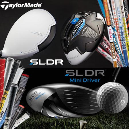 TaylorMade SLDR Mini TP & SLDR White TP カスタムドライバー