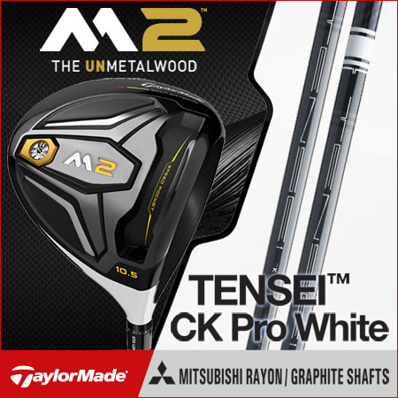 Taylor Made M2 カスタムドライバー w/ Tensei CK Pro White shaft
