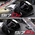 Titleist 917 Custom Drivers