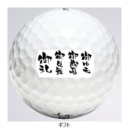 ゴルフ用品通販のフェアウェイ ...