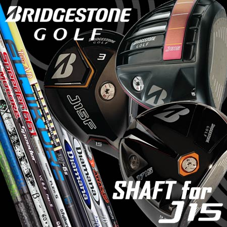 Bridgestone Custom Built Shafts for J15 Woods with Shaft Sleeve