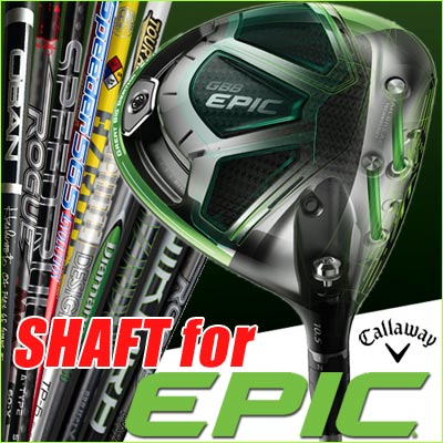 Callaway Custom Built Shafts for GBB Epic with Shaft Adapter