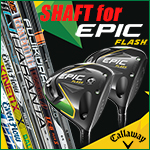 Callaway Custom Built Shaft Epic Flash Driver with Shaft Adapter