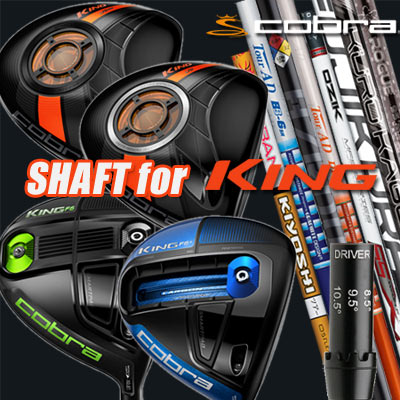 Cobra KING Driver Shaft with Shaft Adapter