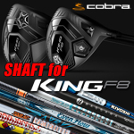 Cobra KING F8 Driver Shaft with Shaft Adapter