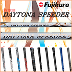 Fujikura Daytona Speeder Wood Shaft with Shaft Adapter