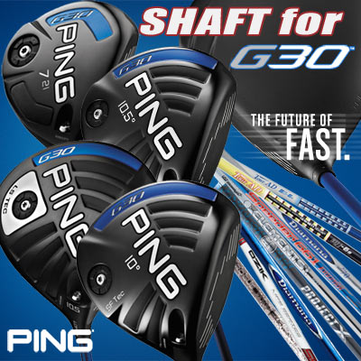 PING Metal Wood Shaft with PING G30 Adapter