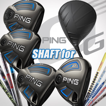 PING Metal Wood Shaft with G Driver Adapter