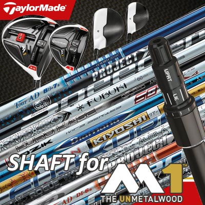 TaylorMade Custom Built Shafts for M1 Wood with Shaft Sleeve