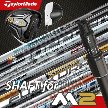 TaylorMade Custom Built Shafts for M2 Driver with Shaft Sleeve