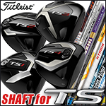 Titleist Custom Built Shafts for TS Woods with Shaft Sleeve