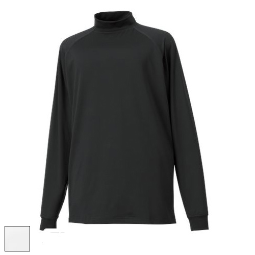 FootJoy PRODRY PERFORMANCE Long Sleeve Mock Shirts