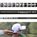 Graphite Design Tour AD DI Black Shafts 黒/白シャフト(レアもの)