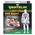 Kowa Vantelin Back Support