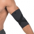 Kowa Vantelin Elbow Support