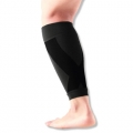 Kowa Vantelin Calf Support