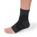 Kowa Vantelin Ankle Support