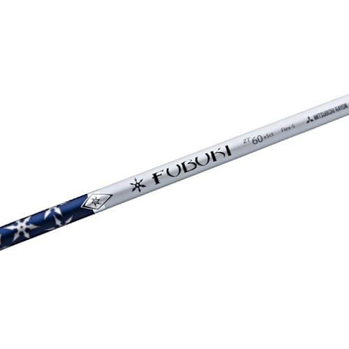 Mitsubishi Fubuki ZT Wood Shafts