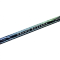 Mitsubishi GRAND BASSARA Iron Shaft