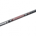 Mitsubishi Diamana M+ PLUS Limited Edition Wood Shaft