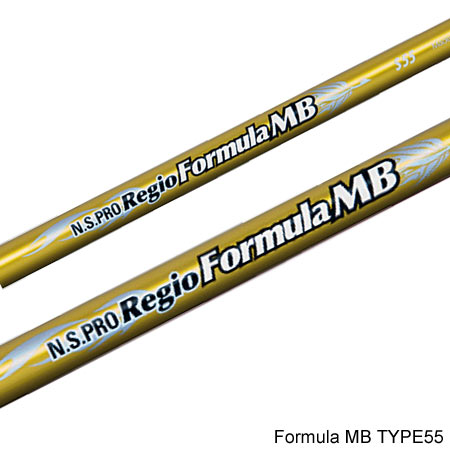 Nippon Shaft N.S.PRO 50g Wood Shafts