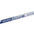 Nippon Shaft N.S. PRO Zelos 8 Iron Shafts