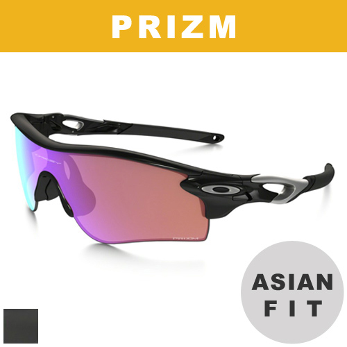 Oakley Radarlock Path Prizm Golf Asia Fit Sunglasses