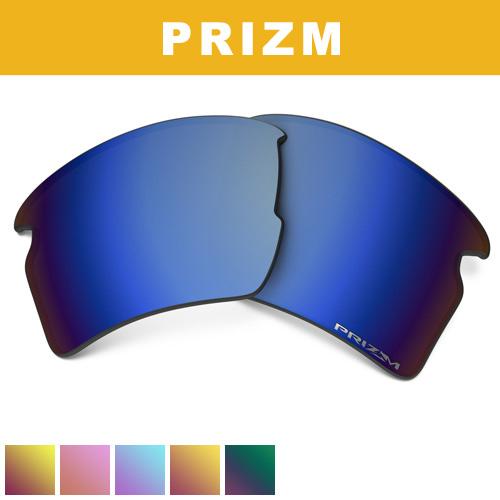 Oakley Prizm Flak 2.0 XL Replacement Lenses