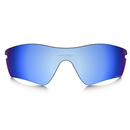 Oakley Radar Path Prizm Polarized Replacement Lenses