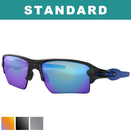 Oakley Standard Flak 2.0 XL Sunglasses