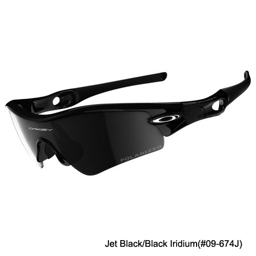 Oakley Asian Fit POLARIZED RADAR PATH Sunglasses
