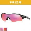 Oakley Prizm Radarlock Path Golf Sunglasses