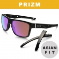 Oakley Asian Fit Crossrange Prizm Golf Sunglasses