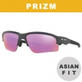Oakley Asian Flak Draft Prizm Golf Sunglasses