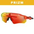 Oakley Prizm Radar EV Path Harmony Fade Sunglasses