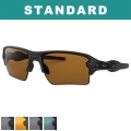 Oakley HDPolarized Flak 2.0 XL Sunglasses