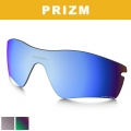 Oakley Prizm Polarized Radar Path Replacement Lenses