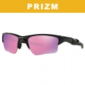 Oakley Prizm Half Jacket 2.0 XL Sunglasses