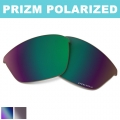 Oakley Prizm Polarized HALF JACKET 2.0 Replacement Lenses