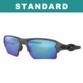 Oakley Standard Flak 2.0 XL Metals Collection
