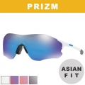 Oakley Prizm EVZero Path Asia Fit Sunglasses